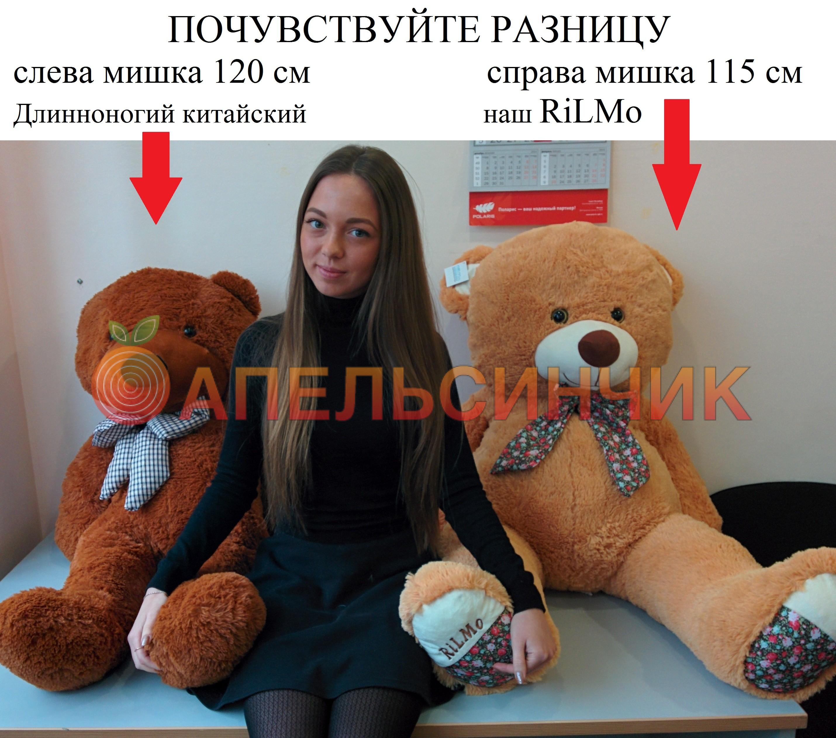 IMG_20150212_144621